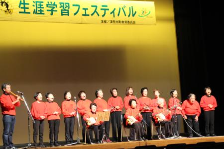 民謡四季の会