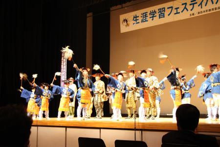 平国六方踊り保存会