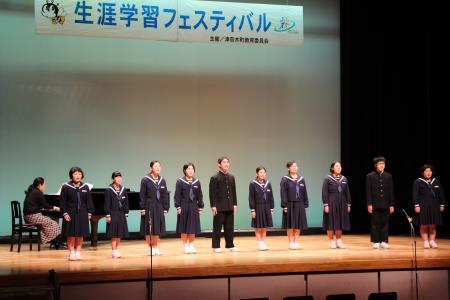 津奈木中学校合唱部